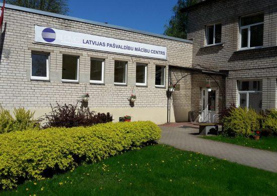 Latvijas Pašvaldbu mācību centrs